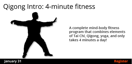 Qigong Intro: 4-minute fitness - 1/31